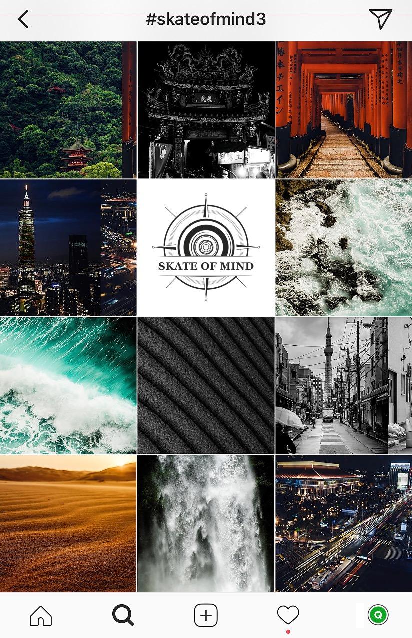 Skate of Mind 3 online | Cesta kolem světa